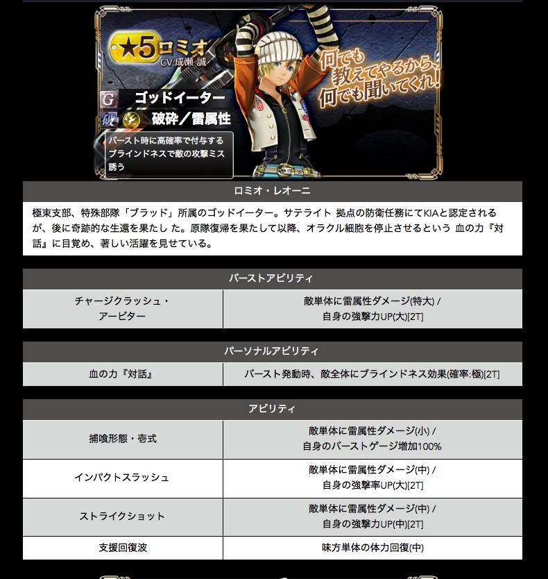f:id:isozaki789:20180917203246p:plain