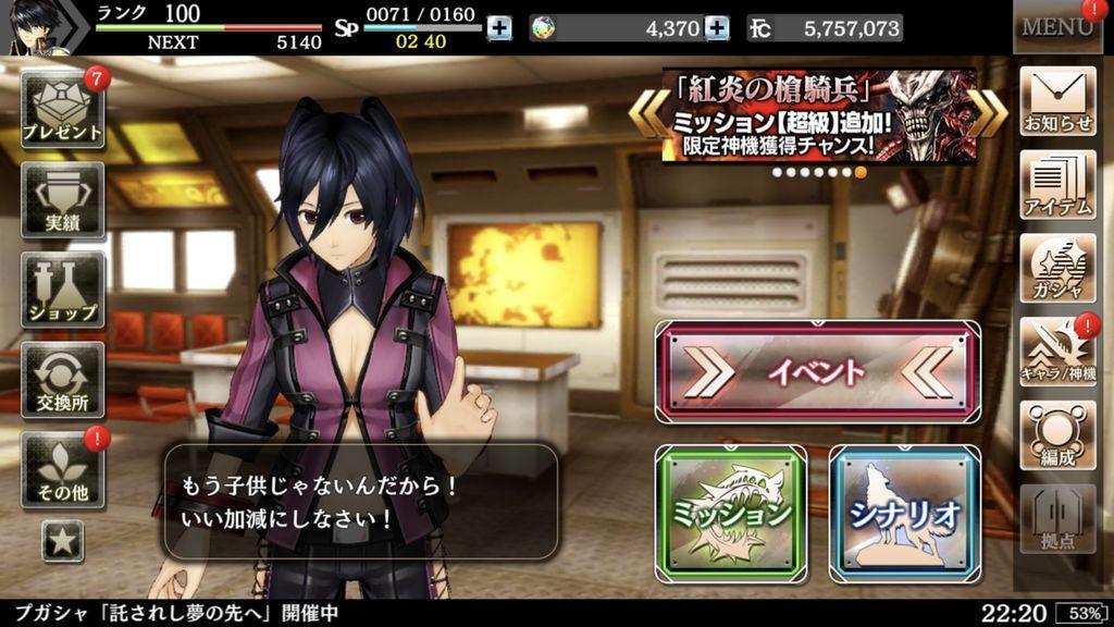 f:id:isozaki789:20180918223041j:plain