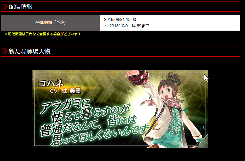 f:id:isozaki789:20180920213744p:plain