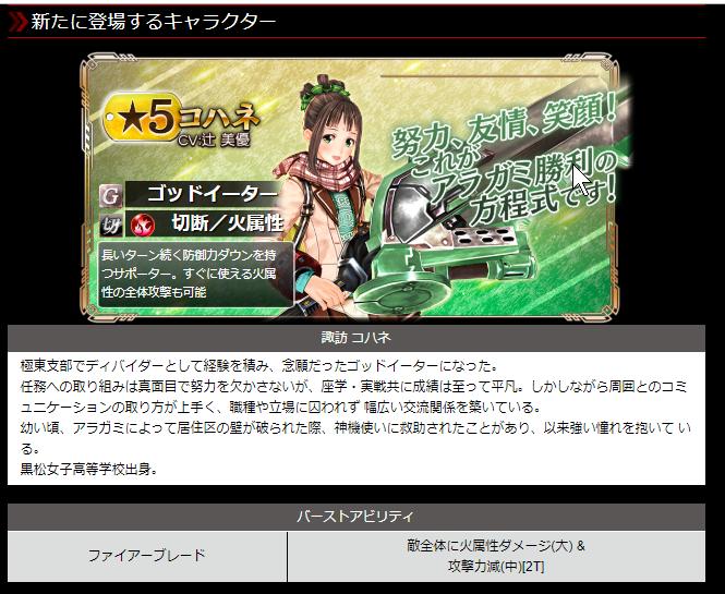 f:id:isozaki789:20180920213855p:plain