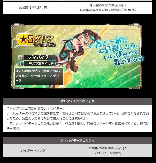 f:id:isozaki789:20180920214059p:plain