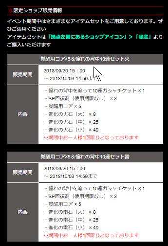 f:id:isozaki789:20180920214147p:plain