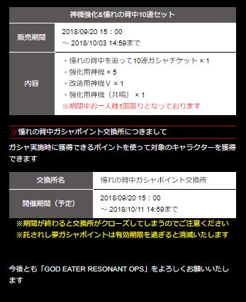 f:id:isozaki789:20180920214222p:plain