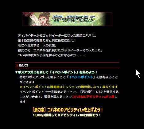 f:id:isozaki789:20180922005656p:plain