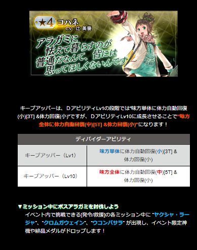 f:id:isozaki789:20180922005715p:plain