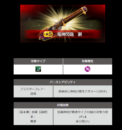 f:id:isozaki789:20180922005758p:plain