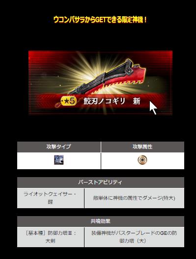 f:id:isozaki789:20180922005835p:plain
