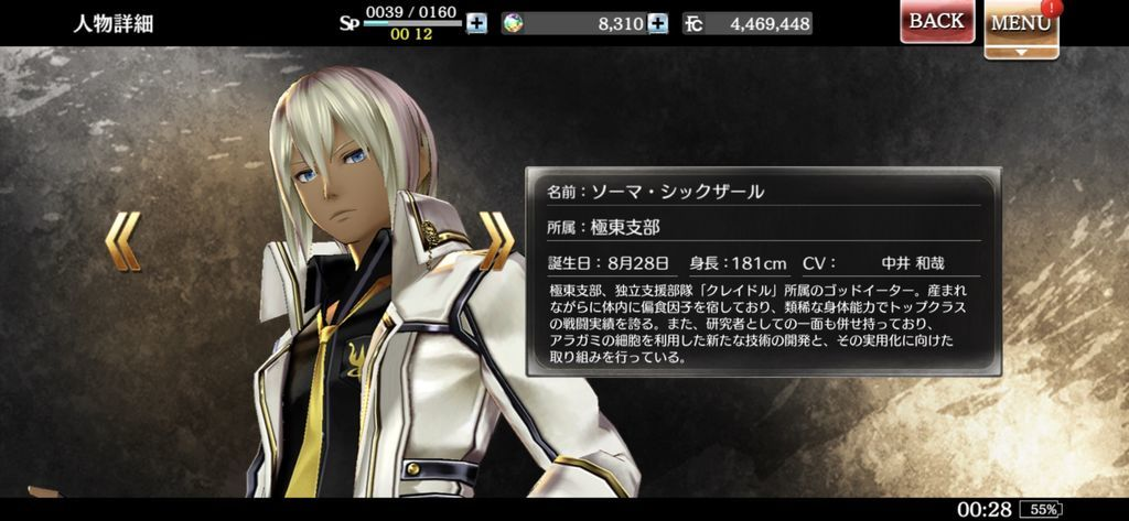 f:id:isozaki789:20180923003810j:plain