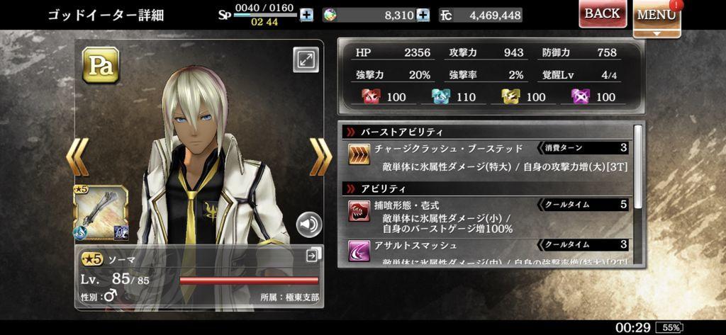 f:id:isozaki789:20180923003841j:plain