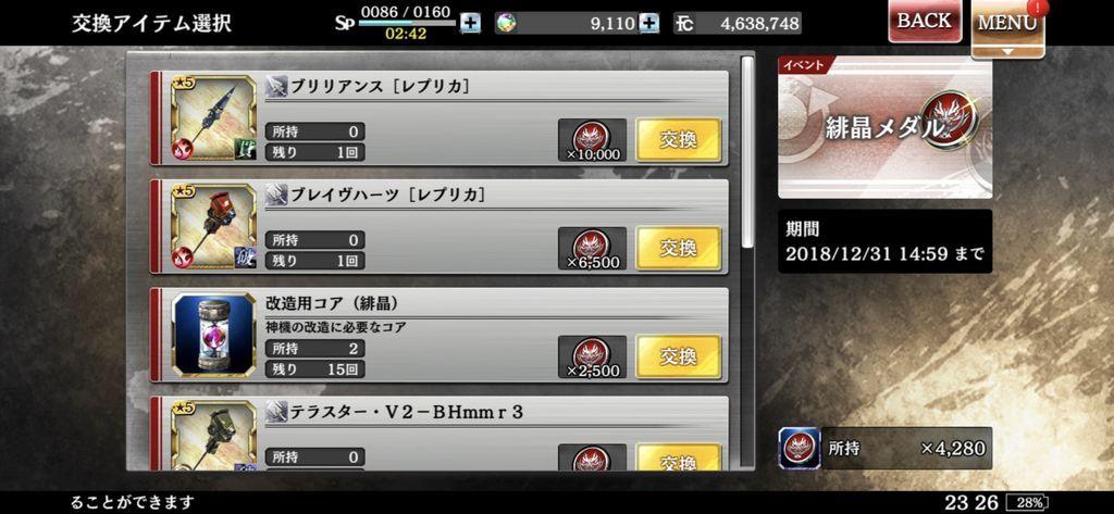 f:id:isozaki789:20180923234052j:plain