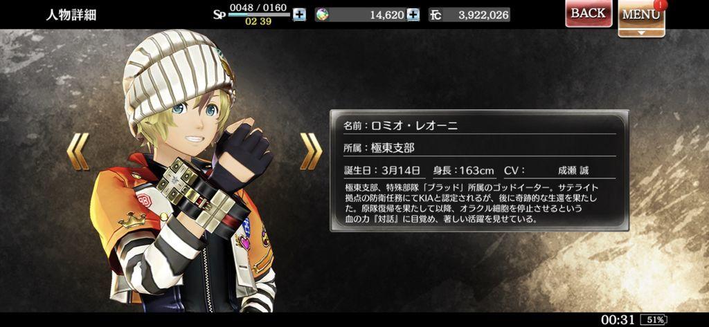 f:id:isozaki789:20180929003404j:plain
