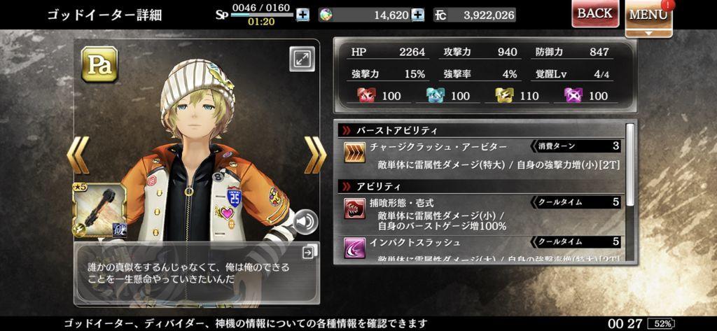 f:id:isozaki789:20180929003440j:plain