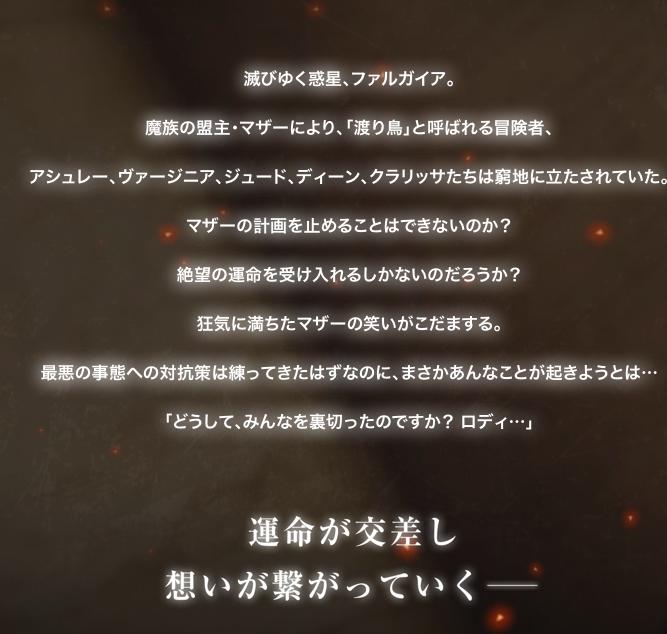 f:id:isozaki789:20180930011551p:plain