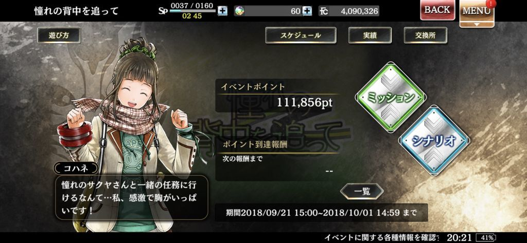 f:id:isozaki789:20180930203306j:plain