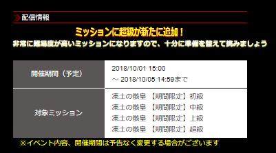 f:id:isozaki789:20181002213359p:plain