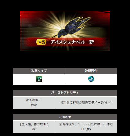 f:id:isozaki789:20181002213747p:plain