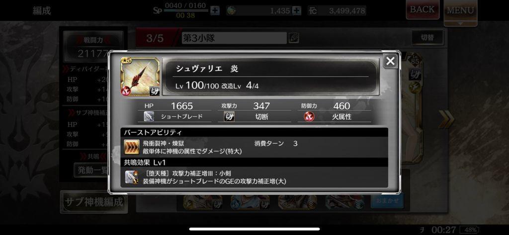 f:id:isozaki789:20181005003207j:plain