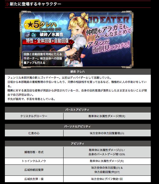 f:id:isozaki789:20181005004418p:plain