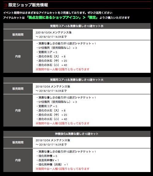 f:id:isozaki789:20181005004517p:plain