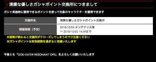 f:id:isozaki789:20181005004527p:plain