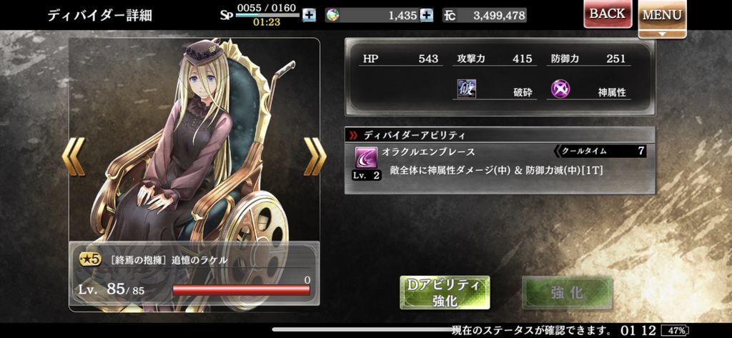 f:id:isozaki789:20181005011512j:plain