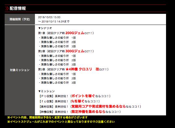 f:id:isozaki789:20181006030145p:plain