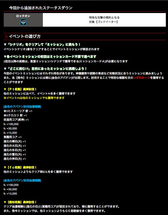 f:id:isozaki789:20181006030436p:plain