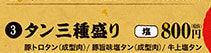 f:id:isozaki789:20181013212656j:plain