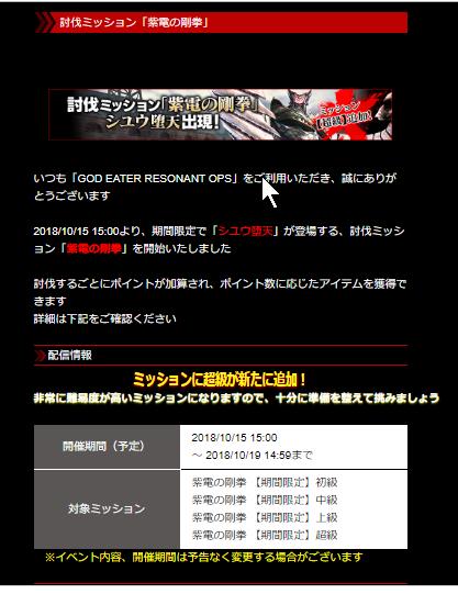 f:id:isozaki789:20181016001607p:plain