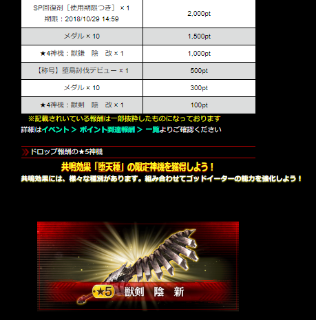f:id:isozaki789:20181016001704p:plain