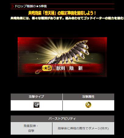 f:id:isozaki789:20181016001725p:plain