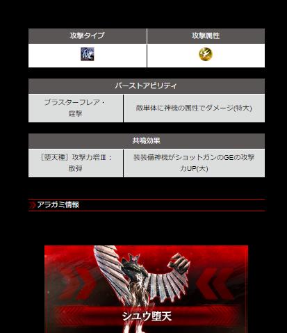 f:id:isozaki789:20181016001829p:plain