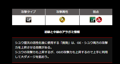 f:id:isozaki789:20181016001843p:plain