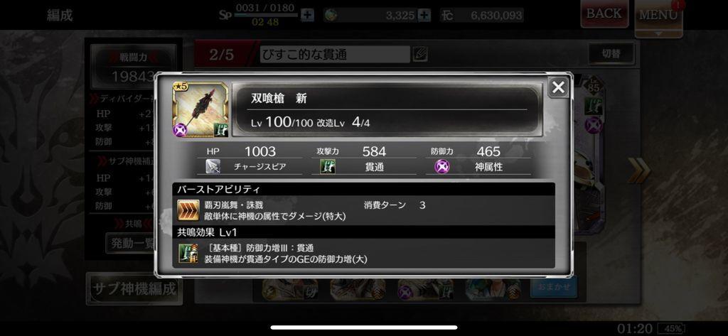 f:id:isozaki789:20181019012541j:plain