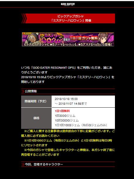 f:id:isozaki789:20181019013227p:plain