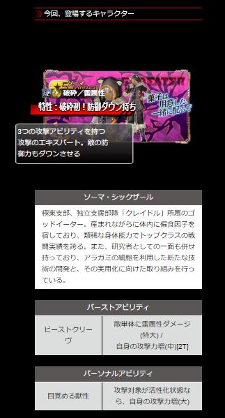 f:id:isozaki789:20181019013245p:plain