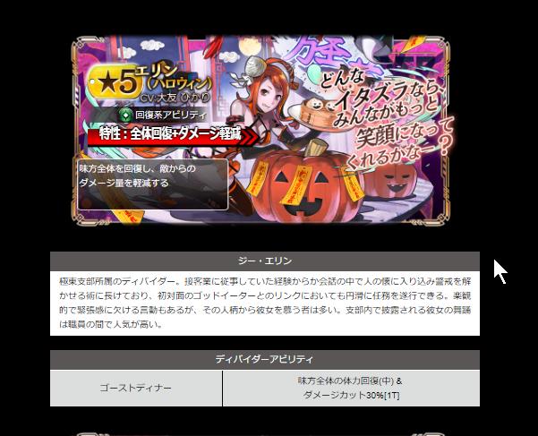 f:id:isozaki789:20181019013332p:plain