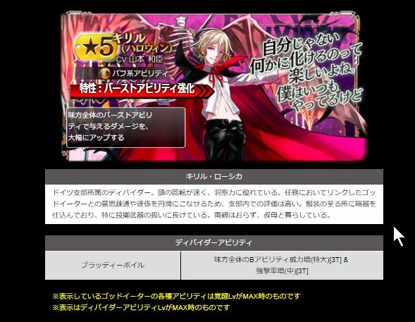 f:id:isozaki789:20181019013349p:plain