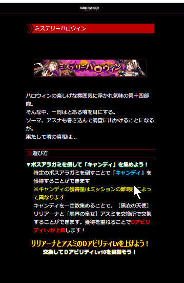f:id:isozaki789:20181019170604p:plain