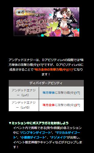 f:id:isozaki789:20181019170622p:plain