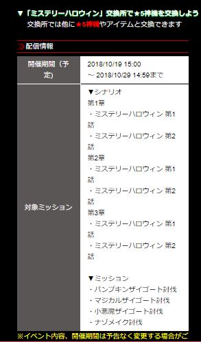 f:id:isozaki789:20181019170630p:plain