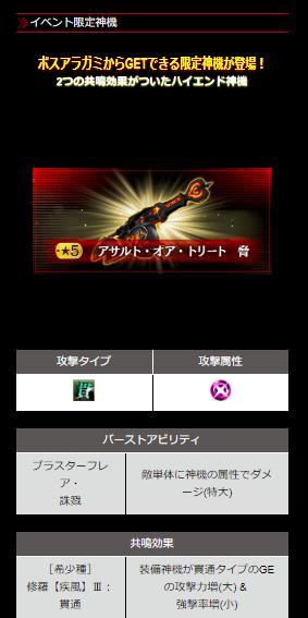 f:id:isozaki789:20181019170638p:plain