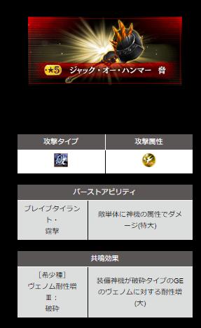 f:id:isozaki789:20181019170648p:plain