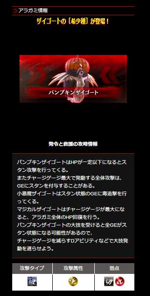f:id:isozaki789:20181019170800p:plain