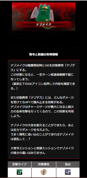 f:id:isozaki789:20181019170820p:plain