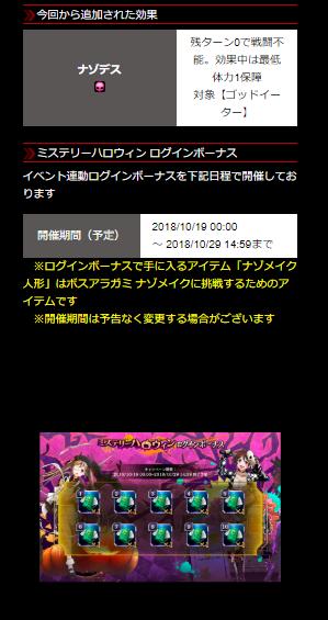 f:id:isozaki789:20181019170829p:plain