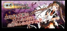 f:id:isozaki789:20181019171251p:plain