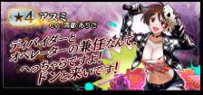 f:id:isozaki789:20181019171302p:plain