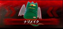 f:id:isozaki789:20181019171713p:plain