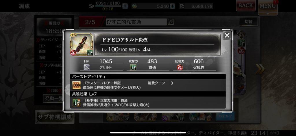 f:id:isozaki789:20181020232338j:plain